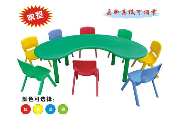 Children's desk     CNSLP-906025